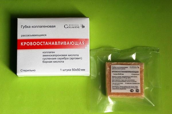 кордиамин для животных инструкция по применению - фото 7